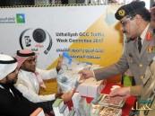 """بالصور… """"فريق عطاء"""" التابع لـ""""ذوي الإعاقة"""" يُشارك بفعاليات أسبوع المرور الخليجي"""