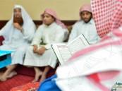 """بالصور …""""تحفيظ"""" القرآن الكريم بالأحساء تختتم """"دورة التجويد"""" الـ 34"""