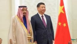 بيان مشترك في ختام زيارة خادم الحرمين لـ الصين