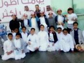 """""""ابتدائية عمار بن ياسر"""" تزور معرض فعاليات اليوم العالمي للدفاع المدني"""