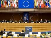 رسمياً.. البرلمان الأوروبي يفتح الملف الاسود للحوثيين
