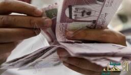 """مواطن يكشف مفاجأة عن """"المقطوعة المالية"""".. تصل إلى 30 ألف ريال وتستحقها وإن كنت موظفا"""