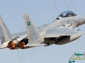 """في أقل من شهر.. """"بوينج"""" تفوز بعقد ثان لدعم سلاح الجو السعودي"""