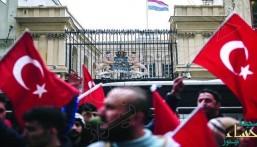 تركيا تعلن تعليق العلاقات الدبلوماسية مع هولندا