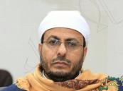 """وزير الأوقاف اليمني يتوعد رافعي الشعارات الطائفية في """"الحج"""""""