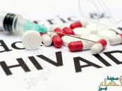 """شبح """"الإيدز"""" .. هكذا يتعايش 22 ألف شخص داخل السعودية مع المرض القاتل!!"""