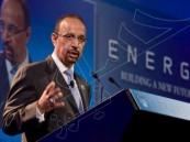الفالح : أهداف المشروع الوطني للطاقة الذرية تصب في تحقيق رؤية المملكة 2030