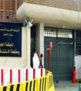 القتل تعزيرًا لمتهم بالتخابر والسجن 58 عامًا لـ7 آخرين