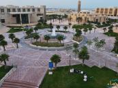 اعتماد استثناء مواد من كلية إدارة الاعمال بجامعة الإمام عبد الرحمن