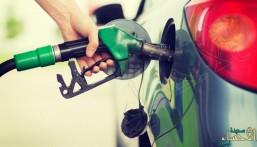 """""""أرامكو"""" تعلن الأسعار الشهرية للوقود: بنزين 91 بـ1.55 ، وبنزين 95 بـ2.05."""