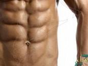 للرجال والنساء.. كيف تجعل جسمك رشيقاً يتميز بمعدة مسطحة ؟!