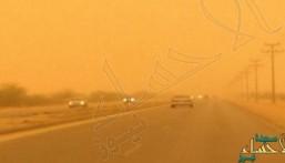 #عاجل || شاهد.. موجة غبار على الأحساء !!