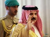 ملك البحرين يقر تعديلاً دستورياً يتيح محاكمة مدنيين عسكريا