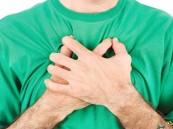 ألم الصدر غير معروف السبب قد يشير لخطر أكبر