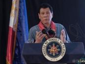 رئيس الفلبين يزور المملكة بعد غدٍ لتقوية الشراكة