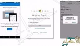 """""""مايكروسوفت"""" تُطلق تسجيل الدخول دون كلمة مرور"""
