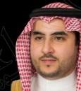 تعرف على السفير السعودي الجديد في واشنطن