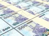 نمو الودائع بالبنوك السعودية لـ 1.6 تريليون ريال