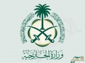 مصدر مسؤول: المملكة تدين وتستنكر تفجير حي الكرادة بوسط بغداد