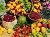 """دراسة: تناول الفاكهة باستمرار يقيك من """"السكري"""""""