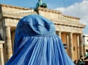 ألمانيا تحظر ارتداء النقاب في أماكن العمل
