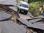 إندونيسيا: انهيار أرضي يبتلع 27 شخصاً