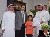 """""""القدسي"""" يفوز بجائزة الطالب المثالي بابتدائية """"مكة"""""""