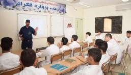 المبرز الثانوية تدرب 20 طالباً بالتعاون مع هيئة الهلال الأحمر السعودي