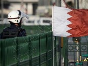 الداخلية البحرينية تعلن تفاصيل العملية الأمنية في الدراز