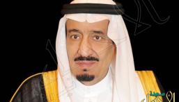 صدور أمر خادم الحرمين بالموافقة على تمديد العمل بمنع التجول