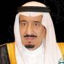 خادم الحرمين يصدر أمراً بالعفو عن عدد من المصريين المسجونين في المملكة