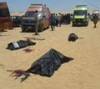 مصر: مقتل 26 شخصاً في هجوم المنيا