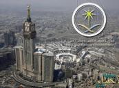 """""""الأرصاد"""" تحذر من """"طقس رمضان"""" بمكة والمدينة"""