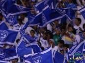 جماهير #الهلال تحتل مدرجات ملعب الملك فهد في غياب النصراويين