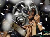 رسميًا.. 4 أندية سعودية في البطولة الآسيوية المقبلة