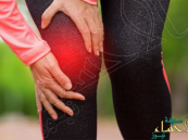 """""""طقطقة"""" الركبتين قد تكون مؤشرًا لإصابتك بهذا المرض"""