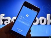 6 أشياء لا نعرفها عن فيسبوك الذي نتصفحه كل يوم!