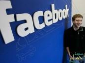 """ثروة مؤسس """"فيسبوك"""".. تزيد كل يوم بسبب بيانات المستخدمين"""