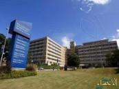 العثور على 7 آلاف جثة تحت مستشفى بالولايات المتحدة