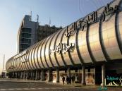 مصرية قادمة من الدَّمام تتسبب بطوارئ في مطار القاهرة !!