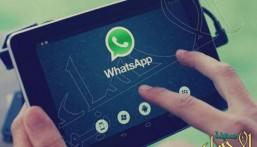"""""""واتساب"""" يطلق تقنية جديدة لحذف الرسالة بعد إرسالها"""