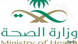 """""""الصحة"""" استمرار العمل والمواعيد المجدولة بالمستشفيات غداً"""