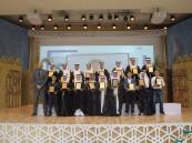 أكاديمية الكفاح تحتفل بتخرج طلابها المتفوقين