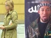"""""""داعشي"""" في سوريا يخطف قلب موظفة بالاستخبارات الأمريكية فتتزوجه وتدخل السجن"""