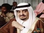 فيديو نادر للملك فهد يتحدث فيه عن طلبٍ أثار استغرابه من رئيس جمهورية الصين الوطنية