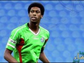 """شاهد.. ضربة قوية تُفقد محمد """"كنو"""" وعيه في مباراة المنتخب ضد الكاميرون !!"""