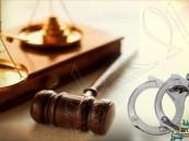 محكمة التنفيذ بالخبر تبدأ بإجراءات الحجز على رجل أعمال بلغت ديونه 11 مليار ريال
