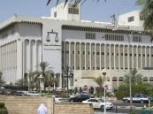 الكويت.. أحكام نهائية بسَجن 3 من أفراد العائلة الحاكمة