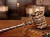 """حكم غريب من """"قاضٍ لبناني"""" على شاب متهم بالإساءة للأديان !!"""