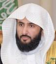 المجلس الأعلى للقضاء يعقد اجتماعه الثالث ويبحث افتتاح محاكم جزائية جديدة
